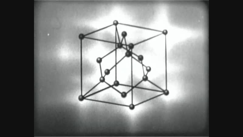 Углерод и его аллотропные формы алмаз и графит 1981 Киевнаучфильм