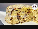Торт без выпечки ВСЕГДА УДАЧНЫЙ ( Рецепт внутри! ЖМИ👈 )