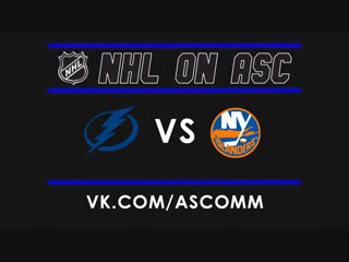 NHL | Lighting VS Islanders