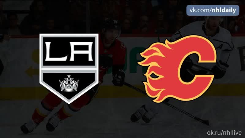 Los Angeles Kings – Calgary Flames, 26.03.2019