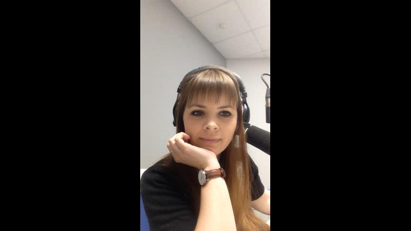 Как приручить парня(девушку) Делимся методами и мыслями в ИНТЕРАКТИВЕ на радио NRJ!