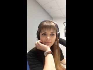 Как приручить парня(девушку)? Делимся методами и мыслями в ИНТЕРАКТИВЕ на радио NRJ!