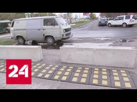 Московский двор превратился в дублер крупной магистрали Россия 24