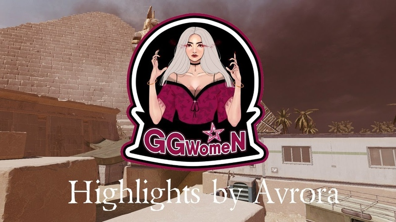 Highlights by Avrora 3