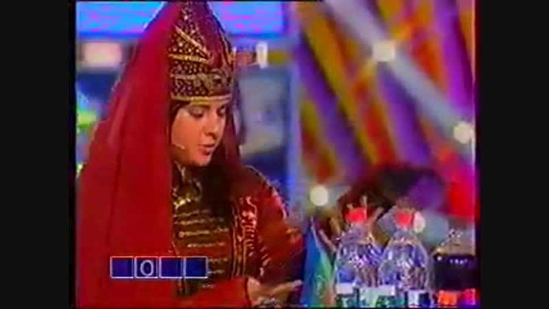 Поле чудес Первый канал 03 11 2005 Фрагмент Праздничного выпуска