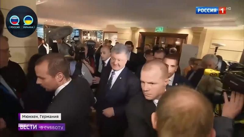 Порошенко потребовал извинений от российских СМИ