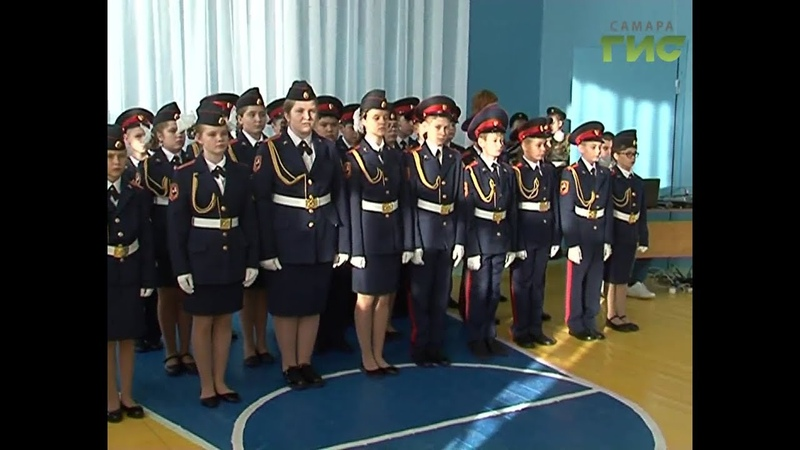 Военно патриотическое воспитание в Самаре набирает обороты В школе № 177 свыше 30 кадетов приняли присягу