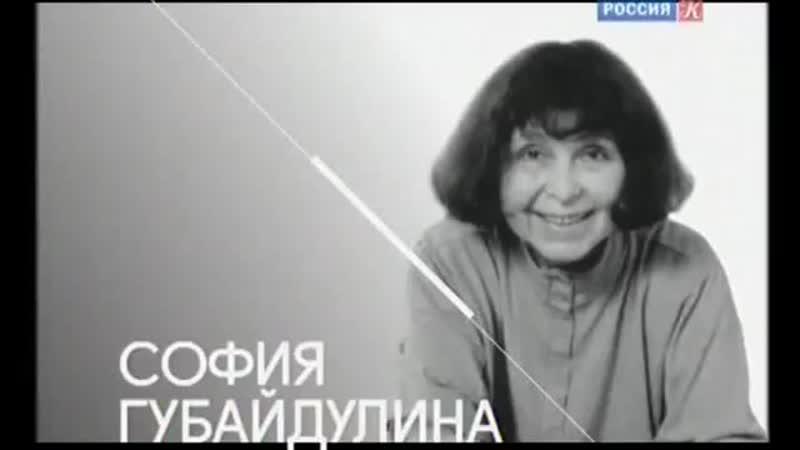 САД РАДОСТИ В МИРЕ ПЕЧАЛИ Документальный фильм Россия 2011