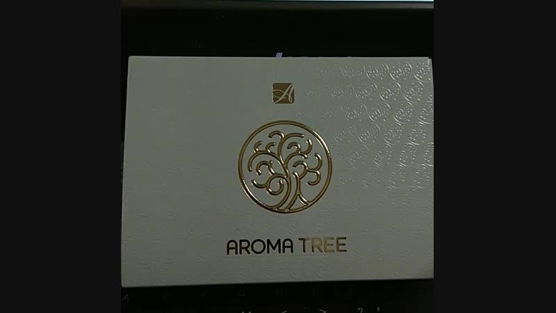 Aroma Tree