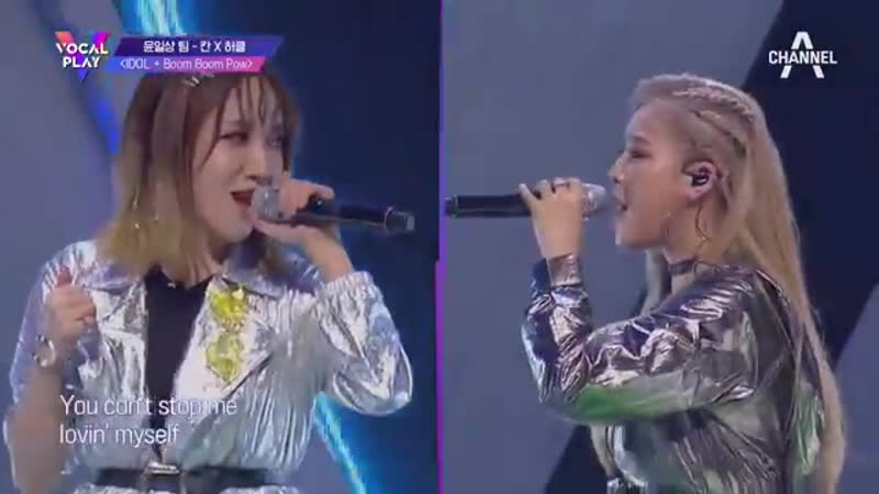 KHAN 칸 아이돌 붐붐파우 with 허클 Idol Boom Boom Pow Mashup with Huckle @ Vocal Play