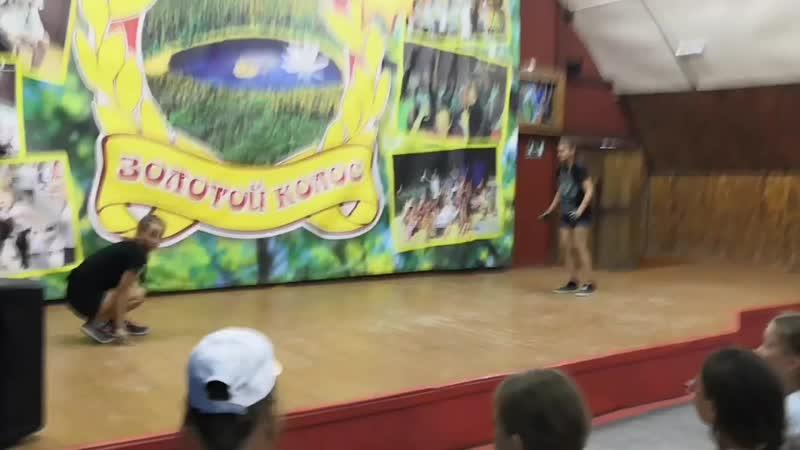 3 отряд 2 смена 2019 танец Рук
