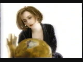 Hal feat. Gillian Anderson - Extremis