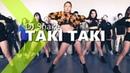 DJ Snake - Taki Taki ft. Selena Gomez, Ozuna, Cardi B / JaneKim Choreography.