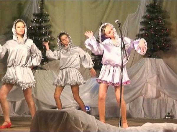 Грація - Северные девки, 30.12.2009