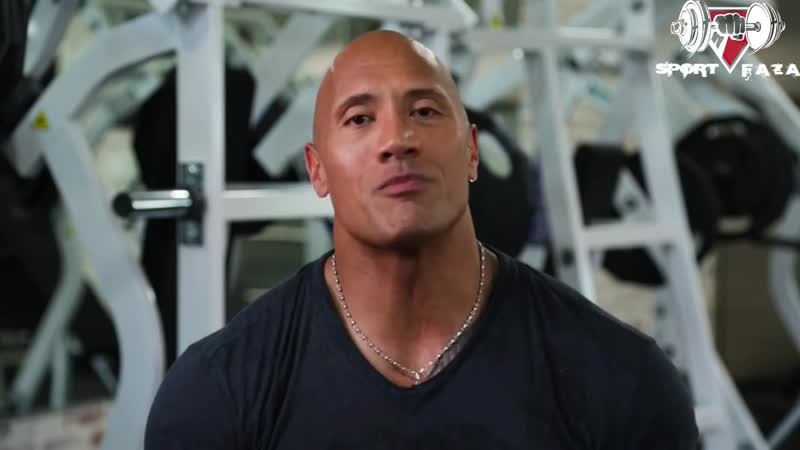 Мотивация. Дуэйн Джонсон/Dwayne Johnson (Motivation)