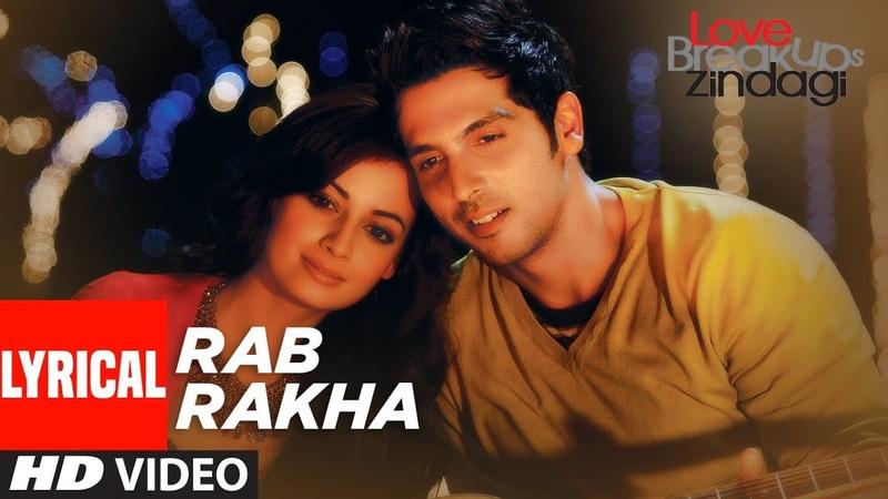 Rab Rakha Lyrical Video | Love Breakups Zindagi |Zayed Khan, Dia Mirza | Sonu Nigam | Shreya Ghoshal