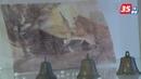 Звучащую акварель можно увидеть на выставке Ивана Зайцева в Череповце
