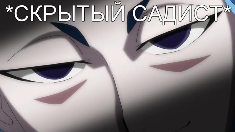 Beyblade Burst Chouzetsu   rus crack   part 2
