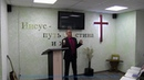 Воскресное служение 16.12.2018г. Тема: Бог зажигает свечи . Проповедует пастор Александр Сиверин.