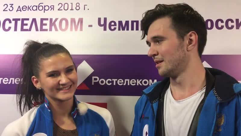 Евдокимова Базин – РТ – ЧР 2019
