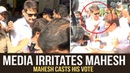 Super Star Mahesh Babu Casts His Vote Along With His Wife Namrata EXCLUSIVE VIDEO Manastars