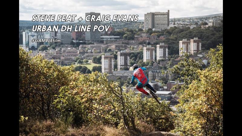 Steve Peat's Inner City DH Line GAMBLE Film