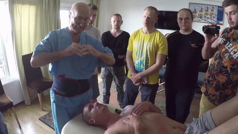 Семинар по костоправству профессора Набойченко В.Н. - Про Касьяна и его доход!