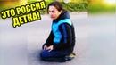 ЭТО РОССИЯ ДЕТКА!ЧУДНЫЕ ЛЮДИ РОССИИ ЛУЧШИЕ РУССКИЕ ПРИКОЛЫ 10 МИНУТ РЖАЧА РЫБАЛКА С ПАПОЙ-231