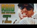 Chxpo x T Hood Type Beat - Raid Prod @IAMPISSEDBEATS