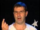 2004 Одновременно