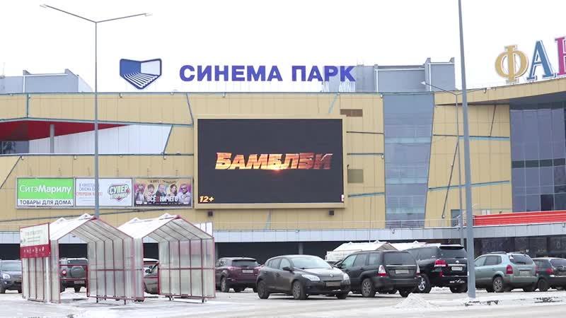 МБДОУ Детский сад №120 г. Нижний Новгород