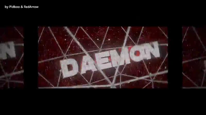 ИНТРО DAEMON