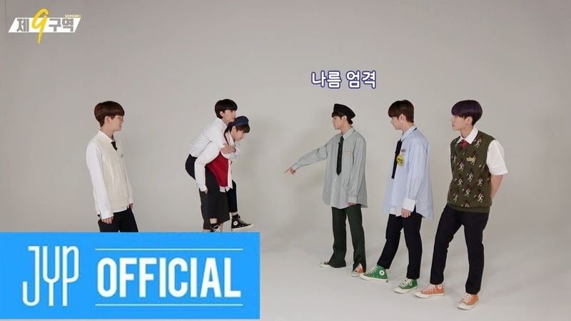 [Stray Kids 제9구역 시즌3 (The 9th Season 3)] EP.01 JYP고 스키즈반 학생들이 다시 뭉쳤다! 이 구역의 반장은 누구!