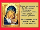 Катюшка Гайнутдинова