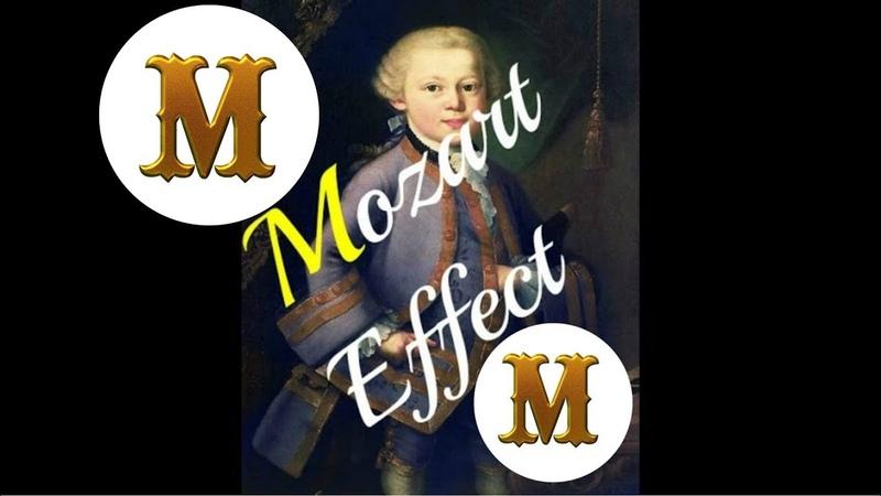 EFECTO MOZART: música de Mozart que estimula tu CREATIVIDAD- INTELIGENCIA-RELAJACIÓN 100% efectivo