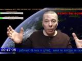 79 А. Злоказов. Российские олигархи готовы трижды плюнуть на портрет Путина