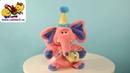 Анимированная игрушка Слоненок Фантик