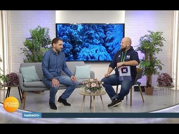Вне Игры, Сергей Марков. Федерация регби России, 2019, kaskad.tv