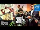 Grand Theft Auto V - GTA 5 - GTX 1050 - i5 750 - 1080p - 60 fps - high to very high setting