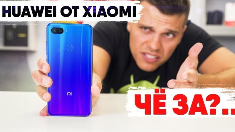 Xiaomi Mi 8 Lite HUAWEI в Шоке от Этого поступка...