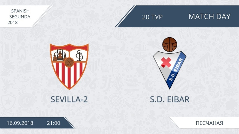 AFL18. Spain. Segunda. Day 20. Sevilla-2 - S.D. Eibar