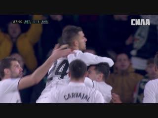 «Бетис» - «Реал Мадрид». Гол Дани Себальоса