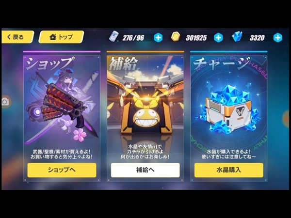 Honkai Impact 3 / Открываем витрину с Каллен 3320 кристаллов 1 карточка