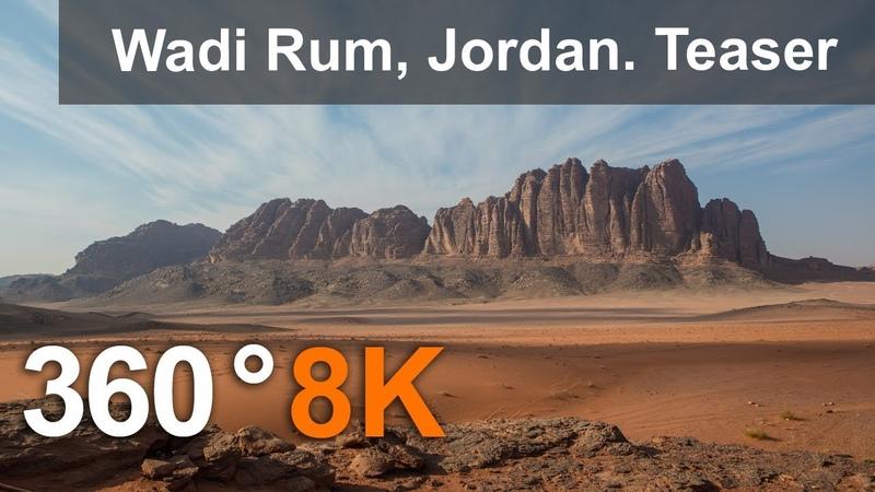 360 video, Wadi Rum Desert, The Valley of the Moon, Jordan. 8K aerial video