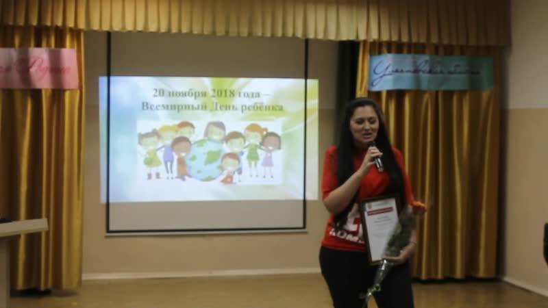 Безопасность детства. Ульяновск
