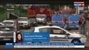 Новости на Россия 24 • Захватчики церкви в Нормандии перерезали горло 92-летнему священнику
