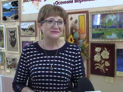 ГТРК ЛНР Открытие выставки работ победителей конкурса Осенний вернисаж прошло в Луганске