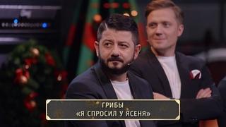 Шоу Студия Союз: Перепесня - Михаил Галустян и Александр Ревва