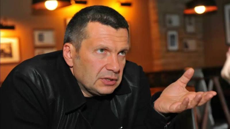 Звонок Владимира Соловьёва шутки про Украину закончились