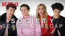 The Society Cast Recaps Season 1 *Lots of Spoilers* Netflix